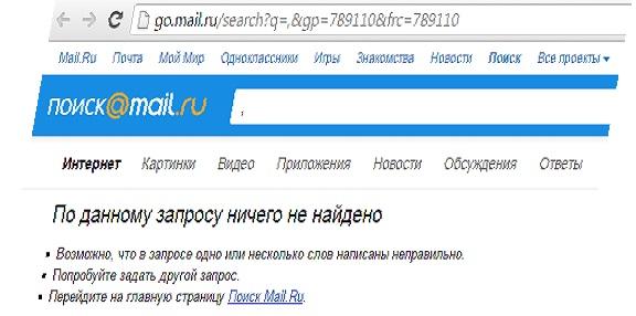 remove-smartsputnik-ru